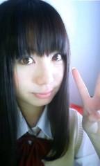 大高栞奈 公式ブログ/いよいよ 画像1