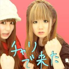 大高栞奈 公式ブログ/たのしぃぃんご 画像3