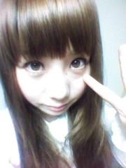 大高栞奈 公式ブログ/ふー 画像2