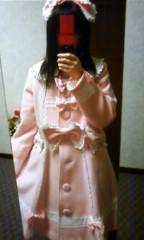 大高栞奈 公式ブログ/オカルト 画像2