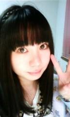大高栞奈 公式ブログ/返却 画像3