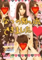 大高栞奈 公式ブログ/さてさて 画像1