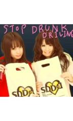 大高栞奈 公式ブログ/SDDライブ 画像3