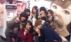 大高栞奈 公式ブログ/もうすぐ終わるね 画像1