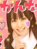 大高栞奈 公式ブログ/プーさん 画像2