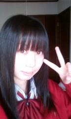 大高栞奈 公式ブログ/眠い 画像1