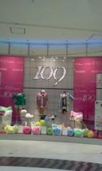 徳山望 公式ブログ/お買い物♥ 画像1