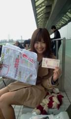 徳山望 公式ブログ/阪神競馬場! 画像1