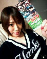 吉田麻梨紗 公式ブログ/映画(*^^*) 画像2