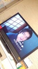吉田麻梨紗 公式ブログ/勉強の一つ!(^ω^) 画像1