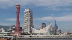 吉田麻梨紗 公式ブログ/この景色大好きやぁ(*´∀`) 画像1