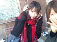 吉田麻梨紗 公式ブログ/大学の友達と… 画像2