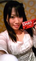 吉田麻梨紗 公式ブログ/2010-02-21 14:04:50 画像1