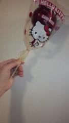 吉田麻梨紗 公式ブログ/お兄ちゃんBirthday 画像1