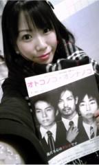吉田麻梨紗 公式ブログ/舞台観覧 画像1