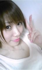 吉田麻梨紗 公式ブログ/やったぁー(*≧∀≦*)♪ 画像1