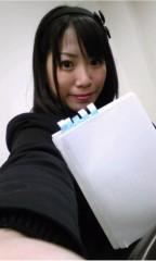 吉田麻梨紗 公式ブログ/明日は…!!! 画像1