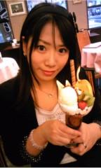 吉田麻梨紗 公式ブログ/チョコレートパフェ 画像1