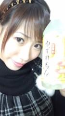 吉田麻梨紗 公式ブログ/ゆずれもん 画像1