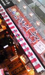 吉田麻梨紗 公式ブログ/美味しかったぁ♪〜θ(^ω^ ) 画像1