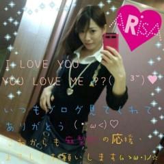 吉田麻梨紗 公式ブログ/なんとな〜く(^○^) 画像1