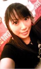 吉田麻梨紗 公式ブログ/ぷら〜っと!♪ 画像1