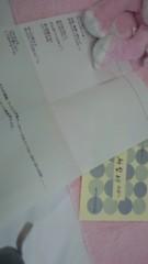 吉田麻梨紗 公式ブログ/お見舞いメール 画像1