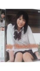 吉田麻梨紗 公式ブログ/2010年、みなさんありがとう。 画像1