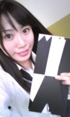 吉田麻梨紗 公式ブログ/長かった…p(´⌒`q) 画像1