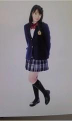 吉田麻梨紗 公式ブログ/この前。。。 画像1
