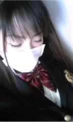 吉田麻梨紗 公式ブログ/風邪ひかんよーに(><) 画像1