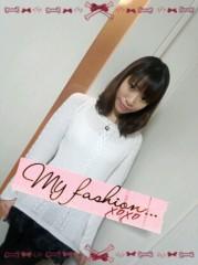 吉田麻梨紗 公式ブログ/中目黒へ(*^^*) 画像1