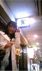 吉田麻梨紗 公式ブログ/あれは何だぁ〜??? 画像1
