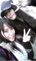 吉田麻梨紗 公式ブログ/テンション上がったぁ( ̄∀ ̄)笑っ 画像1