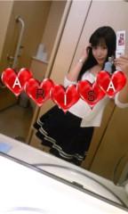 吉田麻梨紗 公式ブログ/めっちゃ歩いたぁ!!!(笑) 画像1