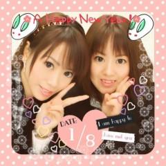 吉田麻梨紗 公式ブログ/お姉ちゃんと…(*^ω^*) 画像1