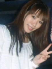 吉田麻梨紗 公式ブログ/19歳になりました。 画像1