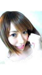 吉田麻梨紗 公式ブログ/早く夏休みにならないかなぁ〜o(^-^)o 画像1