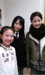 吉田麻梨紗 公式ブログ/Lesson♪ 画像1