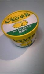 吉田麻梨紗 公式ブログ/明日は…???(≧ω≦) 画像2