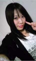 吉田麻梨紗 公式ブログ/まったりぃいぃ〜(・∪・) 画像1