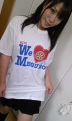 吉田麻梨紗 公式ブログ/ We LOVE MEGURO 画像2