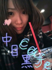 吉田麻梨紗 公式ブログ/ARISA☆CODE 画像2