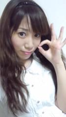 吉田麻梨紗 公式ブログ/がんば!ファイティン!!! 画像1