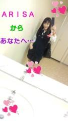 吉田麻梨紗 公式ブログ/あなたへ届きますように… 画像1