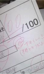吉田麻梨紗 公式ブログ/やったっ!!!(≧ω≦)♪♪♪ 画像1