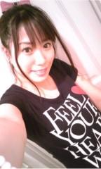 吉田麻梨紗 公式ブログ/お姉ちゃんからもらいました(^^)♪♪♪ 画像1