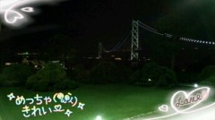 吉田麻梨紗 公式ブログ/夜景を観ながらのBBQ(●´ω`●)♪♪♪ 画像1
