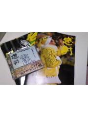 吉田麻梨紗 公式ブログ/★遊助さんのコンサート★ 画像2