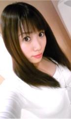 吉田麻梨紗 公式ブログ/めっちゃ歩いたぁ!!!(笑) 画像2